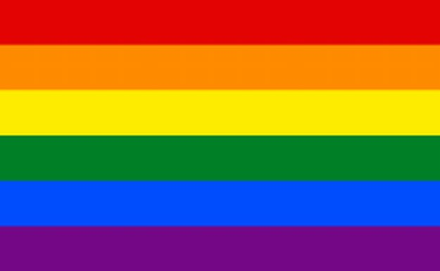 Gay sex na Blízkém východě